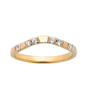 <p>Fitted Diamond Ring in Yellow Gold with 6 x .03ct Diamonds</p>